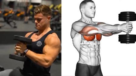利用哑铃锻炼胸部,使身体得到充分运动,打造钢铁之躯!