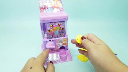 亲子早教宝宝玩具,投入金币转动开关弹出小扭蛋,扭出小惊喜