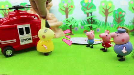 亲子早教宝宝玩具,猪爷爷发明的扇子,将乔治扇到山上去了
