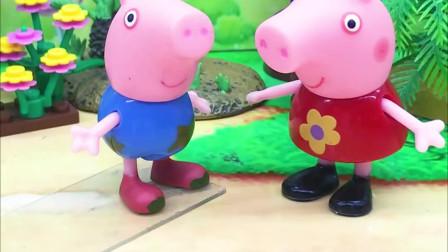 有趣亲子动画幼教:乔治帮艾莎公主找到了箱子,却挨批评了