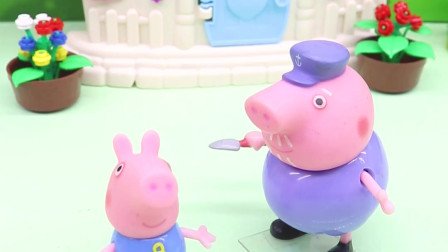 有趣亲子动画幼教:乔治想装病骗猪爷爷给他买吃的
