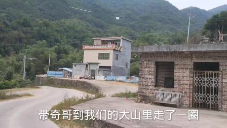 远嫁西安的广东姑娘,带老公看自己家乡,半山腰的房子让他很意外