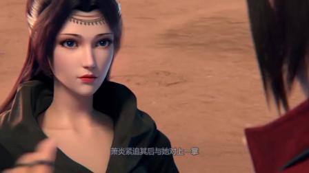 斗破苍穹:紫妍太虚古龙被当蛇?黑衣人一掌让萧炎冒冷汗!