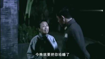 正者无敌:三个姨太太商量好要把师长睡了,冯天魁一听乐了!