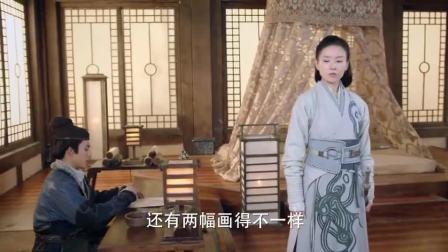 潜龙在渊:司马懿告诉唐瑛,他用了揭影之术,伪造画像