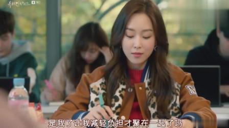 内在美:我从来就没输过,韩世界实力碾压心机女