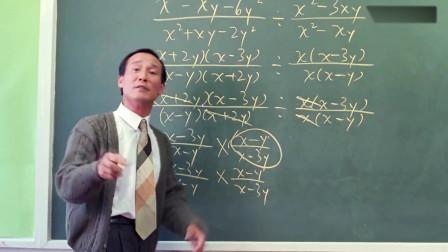 黑老大去当老师,另类的数学教导方式,台下的学生秒懂!