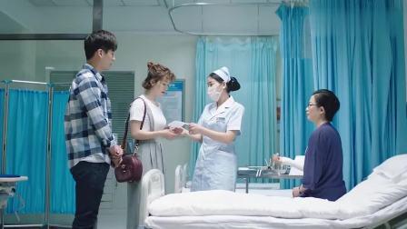 远大前程:母亲意外受伤,小花在医院陪母亲,不料耽误了大事