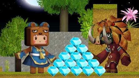 关键帧计划:熊孩子穿女装骗过野人,获得一颗钻石