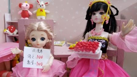 叶罗丽故事 妹妹期中考试双科满分,罗丽买蛋糕为她庆祝