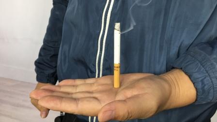 香烟在手心瞬间消失,特简单!学会去骗朋友玩玩