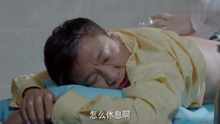 小别离:男子找美女医生拔火罐,岂料太舒服睡着了,美女竟这样做