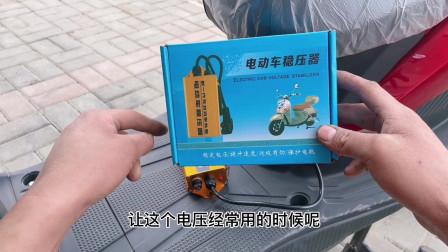 电动车上面装启动电容真的能够提速吗?走师傅用新车一起测试一下