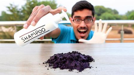 科学实验:把高锰酸钾与洗发水倒在一起,结果让人意想不到!