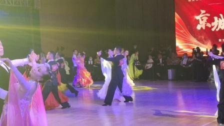 京城大舞会交谊舞集锦
