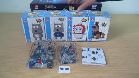 奥迪双钻维思积木拼装贝肯熊和好朋友
