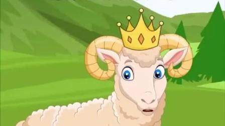 有趣益智宝宝早教:不想贝儿与白雪任何一人嫁给白羊王子!