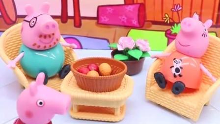 有趣益智宝宝早教:佩奇乔治一家人吃饭