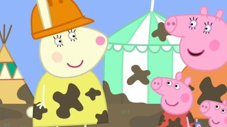 小猪佩奇一家开心过泥巴节 简笔画