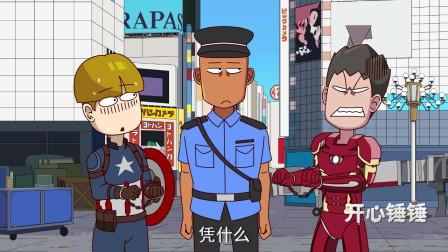 超级英雄之间展开决斗