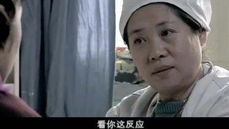 金婚:梅梅爱着大庄,大庄一个眼神,就能把女人勾走!