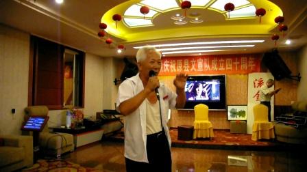 云霄縣原文宣隊成立四十週年(2010)