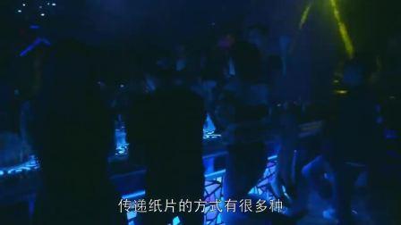 赵医生等了小曲一晚上,却看到她跟其他男子一起,笑得太心酸!