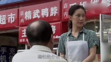 永不回头:自助餐抢了妹妹的生意,大哥请农民工直接把店吃倒闭了