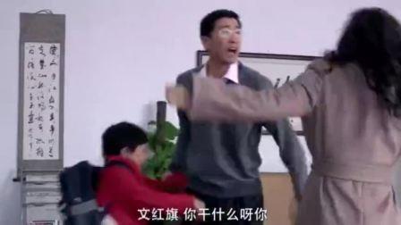 总裁为保护女秘书,当着儿子面给妻子一巴掌,不料结局让总裁崩溃