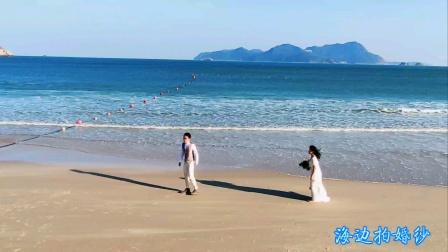 海边拍婚纱真美《深圳东涌度假区》2020.12.3