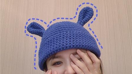 【小月手作 第166集 】钩针编织长耳兔耳朵帽子成人儿童可爱帽子手工视频