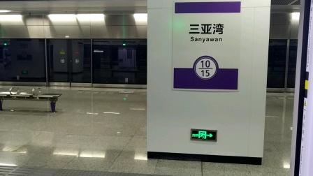 [2020.12.5]重庆轨道交通10号线 三亚湾-上湾路 运行与报站