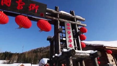 中国雪乡(四)
