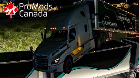 美洲卡车模拟:ProMods加拿大全图走破 | 2020/12/05直播录像(1/2)