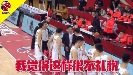 CBA现尴尬一幕 裁判拒绝与广厦队主教练李春江握手 怒斥其很不礼貌很失态