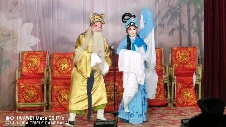 《曹甫走雪》,罗勇,吳润琴,三花川剧团2020.12.06演出。