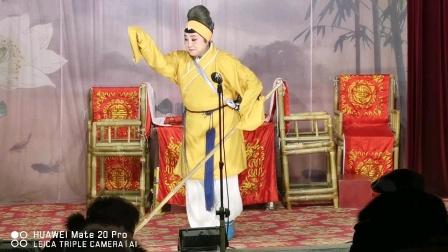 《寻子上路》,伍玉,刘明成,三花川剧团2020.12.06演出