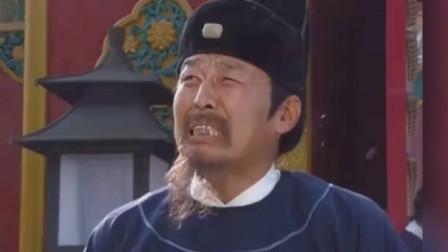 把皇帝送的丹书铁卷,卖了换酒喝,除了他也没谁了!