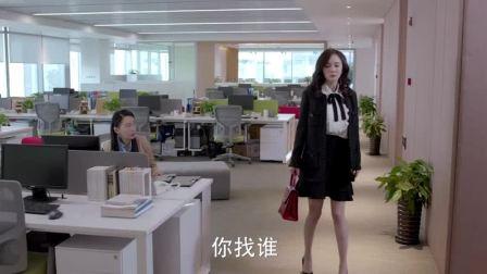 谈判官:女强人职业装惊艳出场,任职仪式太刺激,真是公司的宠儿