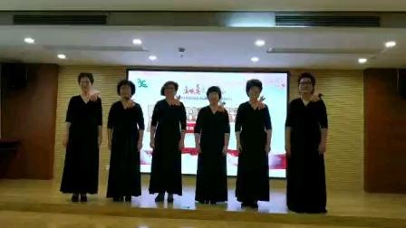 《微山湖》鼎秀合唱团
