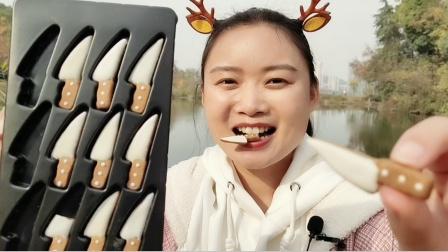 """小姐姐吃趣味零食""""小刀糖果"""",袖珍利器嘴中尝,越吮越甜嚼着脆"""