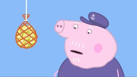 小猪佩奇:狗爷爷串通猪爷爷,给孩子们安排宝藏,是巧克力金币