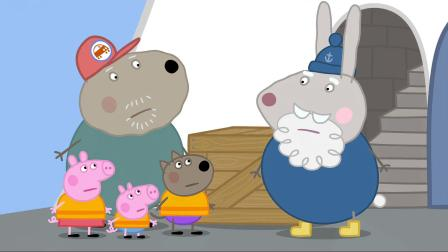 小猪佩奇:狗爷爷挂念兔爷爷,给他送补给的东西,到了之后却嫌弃