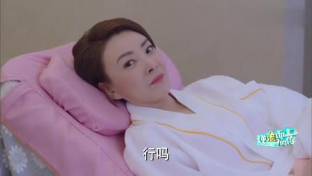 高蜜恐自己婚姻危机,邹凯对自己冷淡不像新婚丈夫