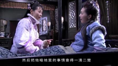 姑娘把和珅当场纪晓岚,纪晓岚无奈找皇上证明,哪料皇上竟帮和珅