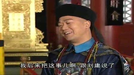 纪晓岚:这官当的太清苦,过年了还穿一件破棉袄,纪晓岚刘墉都佩服