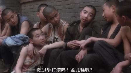 霸王别姬:小豆子和小赖子溜出戏班,看到很受欢迎的角儿,出了神
