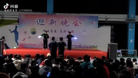 泰州职业技术学院20届社联迎新晚会(18,19届)