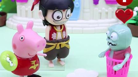 有趣亲子动画幼教:小僵尸抢佩奇的甜甜圈吃,哪吒看到后教训他