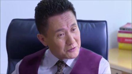 富婆找上律师所老板,竟要让他的员工做假案,开出的条件相当诱人
